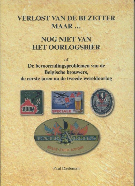 Antwerps Biercollege